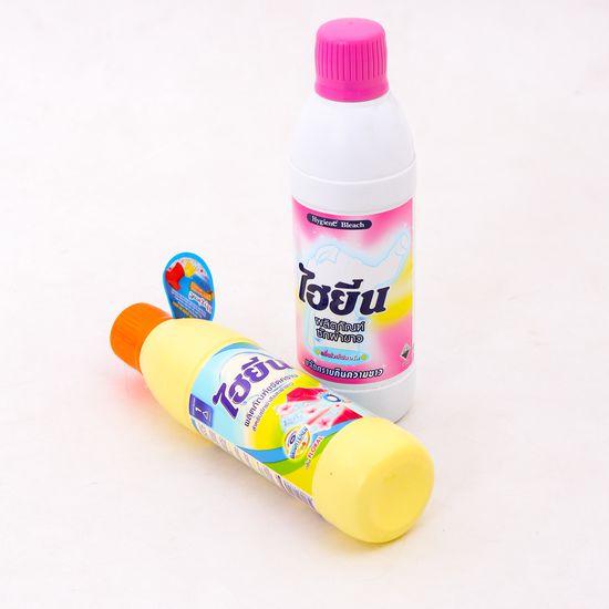Combo 2 chai nước tẩy quần áo màu và trắng Hygiene