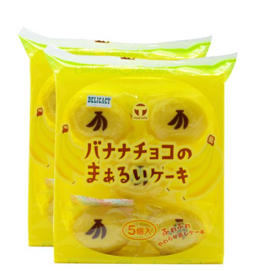 Bánh Pudding chuối Nhật Bản 180g