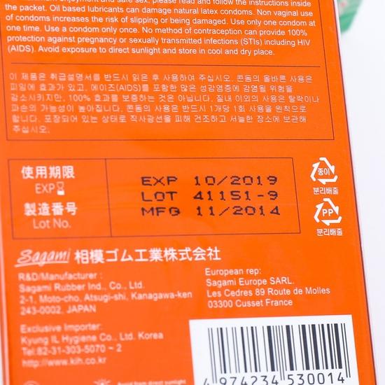 2 hộp bao cao su Sagami siêu mỏng Nhật Bản