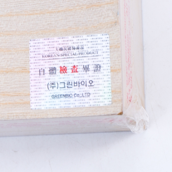 Đông trùng hạ thảo hộp gỗ nhập khẩu Hàn Quốc - giảm giá cực sốc duy nhất chỉ có tại MuaChung