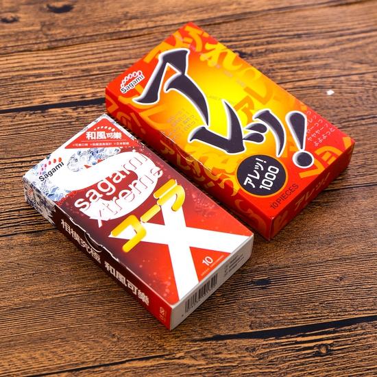 2 hộp bao cao su Sagami siêu mỏng - NK Nhật Bản