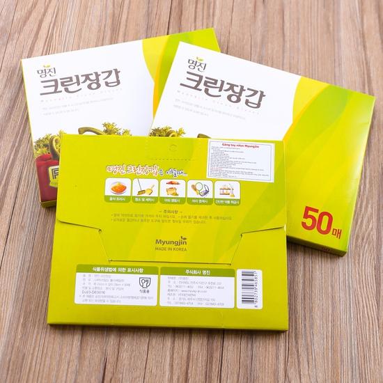 3 hộp găng tay nilon dùng 1 lần MyungJin- Hàn Quốc
