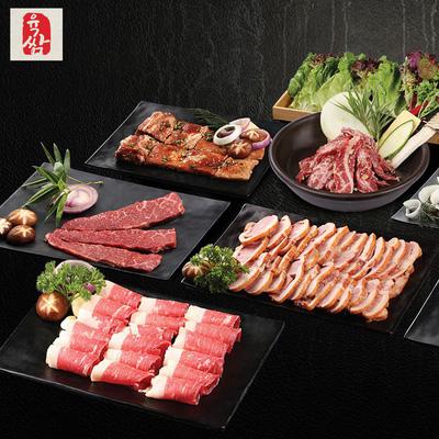 Xuýt xoa ăn đồ nướng cực ngon chuẩn vị Hàn Quốc chỉ có tại Yukssam BBQ