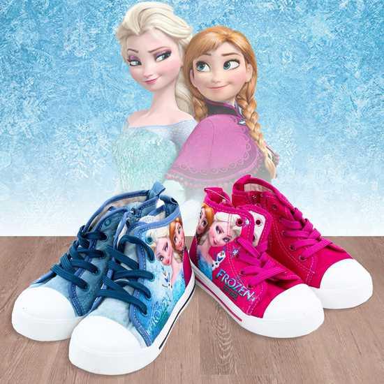 Giầy thể thao kéo khóa hình Frozen xinh xắn