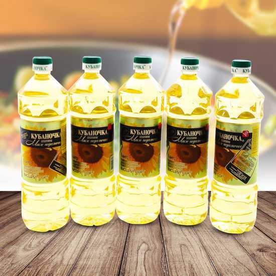 5 lít dầu ăn hướng dương Nga bổ dưỡng