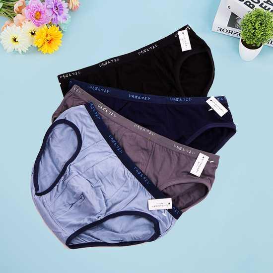Combo 4 quần sịp tam giác cotton hàng xuất Nhật