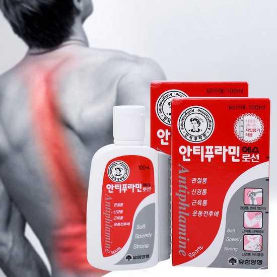 Dầu nóng xoa bóp Antiphlamine Hàn Quốc (100ml)