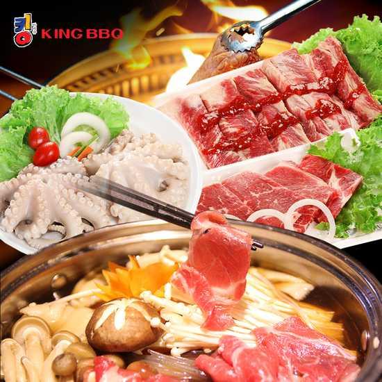 King BBQ 329K, Buffet Nướng Lẩu Đẳng Cấp Từ Vua Nướng Hàn Quốc