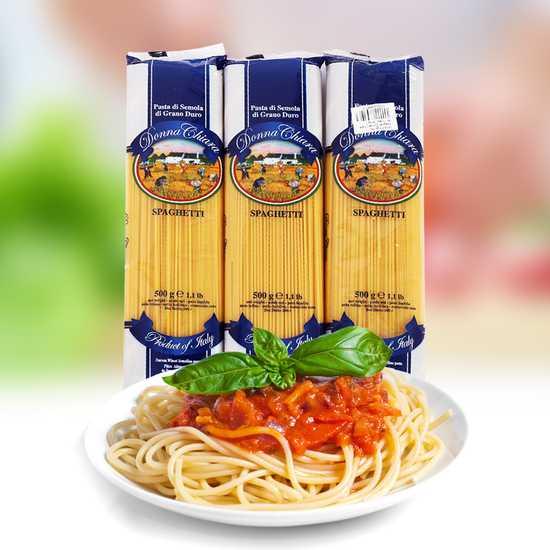 3 gói mỳ Donna số 14 - Thương hiệu hàng đầu Italy