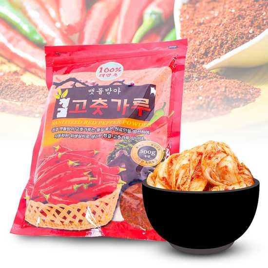 500g ớt bột kim chi nhập khẩu Hàn Quốc