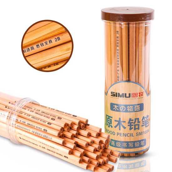 Hộp 50 bút chì gỗ 2B