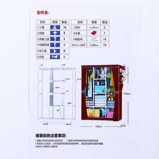Tủ vải 3 buồng 8 ngăn dáng kéo rèm 1.3x0.45x1.7m