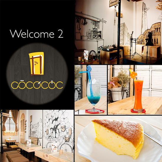 Thưởng thức các loại đồ uống thơm ngon trong không gian độc đáo tại Cafe Gõ Cóc Cóc - Chỉ 30.000đ được phiếu 60.000đ