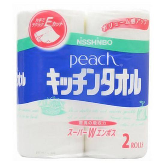 Set 2 cuộn khăn giấy bếp