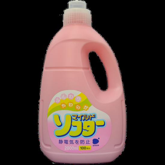 Nước xả Daiichi 2 Lít