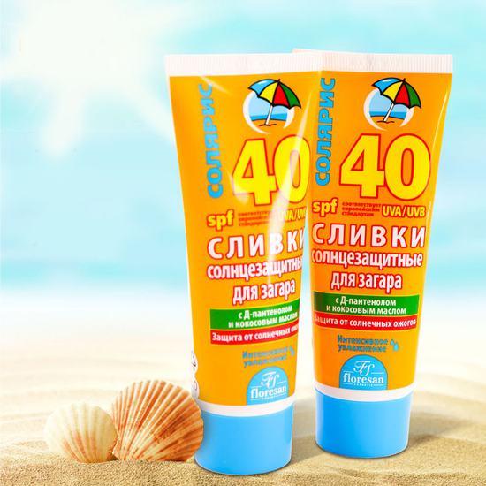 2 kem chống nắng vật lý không tan dưới nước NK Nga