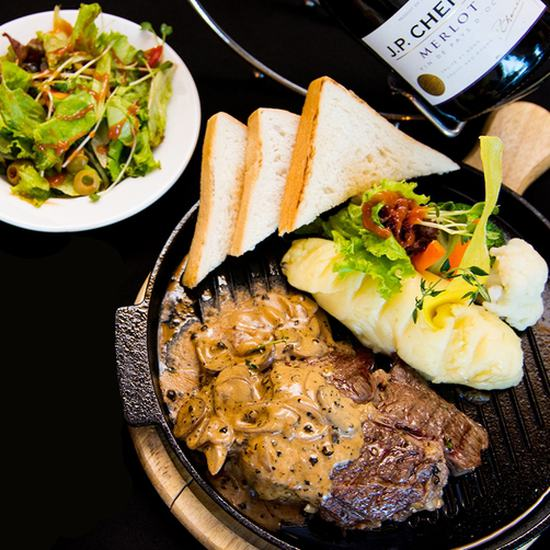 Thưởng thức bít tết bò Úc đặc biệt tại Havana Cafe