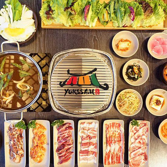 Set nướng lẩu chuẩn vị Hàn Quốc cho 4 người