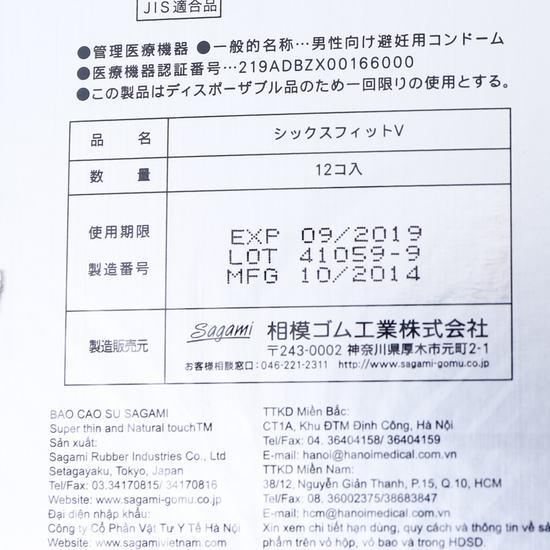 2 hộp bao cao su Sagami - 6 lần lượn sóng (24 cái)