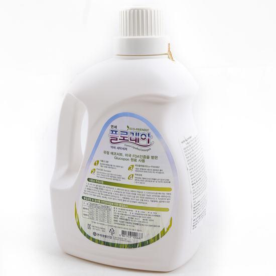 Nước giặt Florea 3.1L diệt khuẩn NK Hàn Quốc