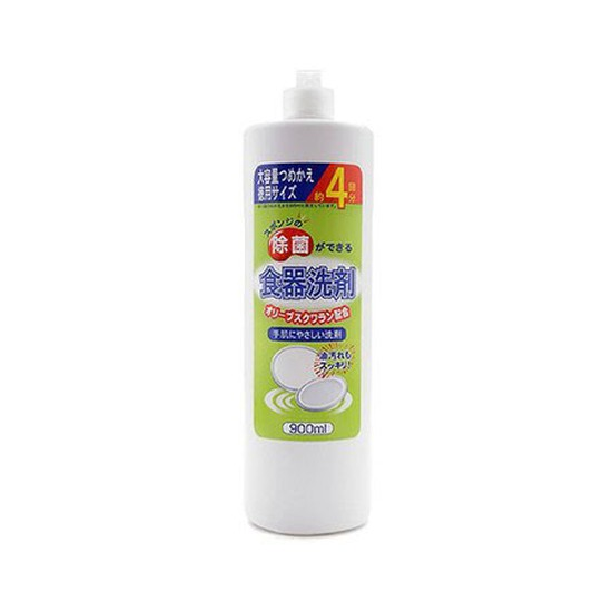 Nước rửa chén Wai xanh siêu đậm đặc 900 ml