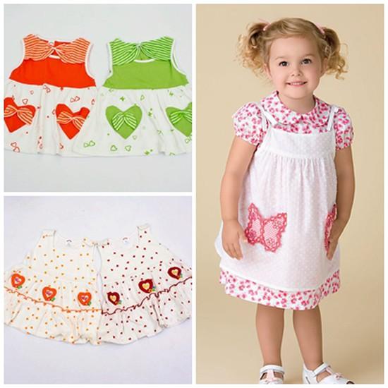 Váy kèm quần chip cho bé gái