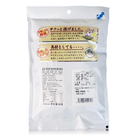 Snack Rong Biển Nhật Bản 60g
