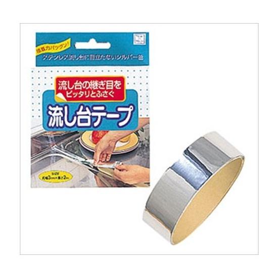 Băng dính nhôm dán kẽ hở ở bếp, bồn rửa bát, bề mặt kim loại