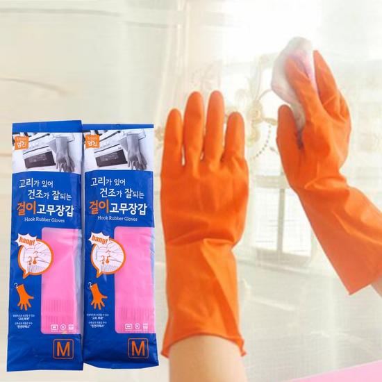 2 đôi găng tay cao su tự nhiên - NK Hàn Quốc