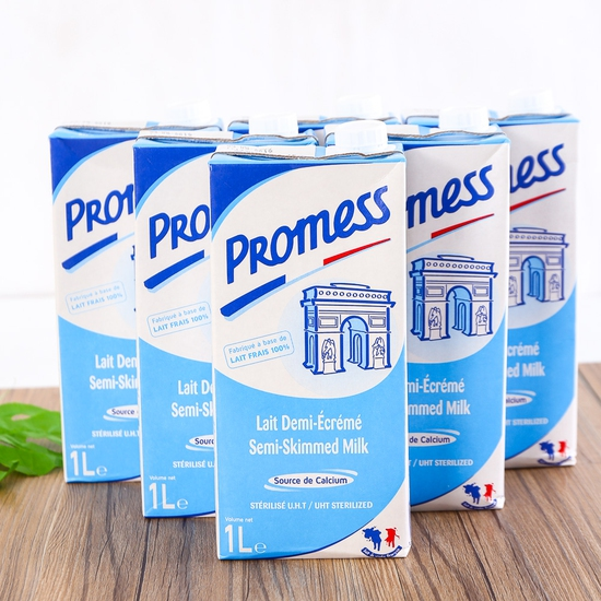 Image result for Sữa tươi tiệt trùng PROMESS ít béo hộp giấy 1L