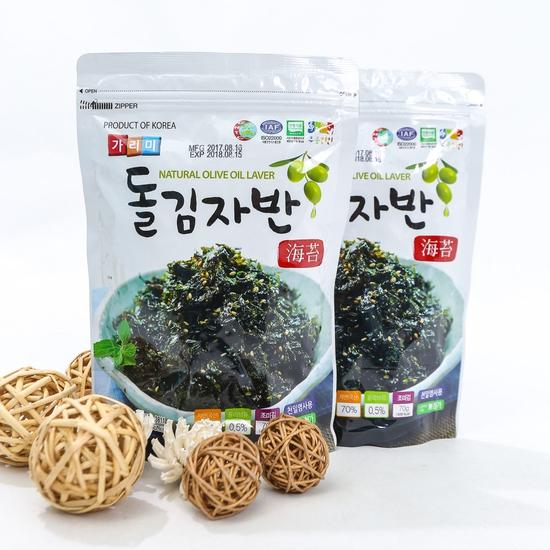 Combo 2 gói lá kim vụn ăn liền nhập khẩu Hàn Quốc