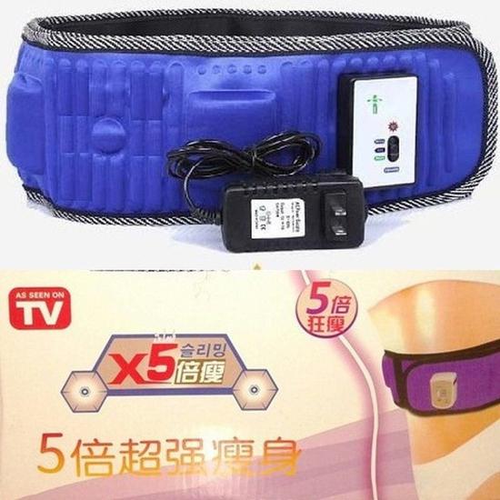 Đai rung bụng giảm béo siêu tốc X5