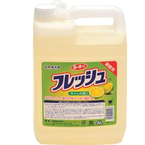 Nước rửa chén Wai hương chanh Wai 4L