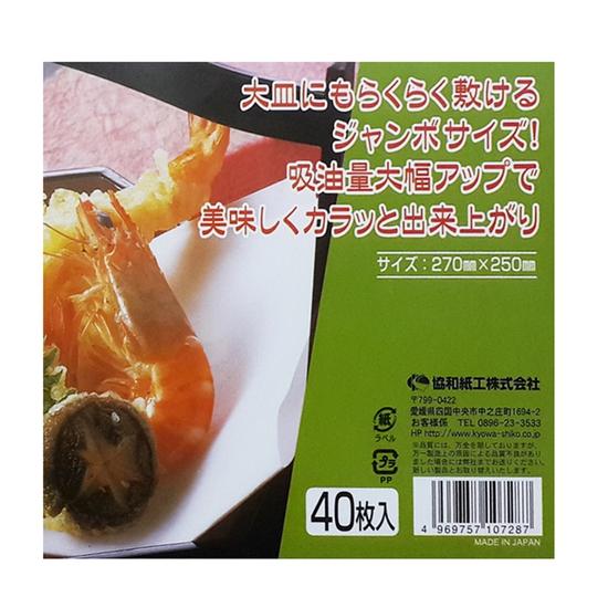80 Tờ giấy thấm dầu mỡ cho đồ rán Nhật Bản
