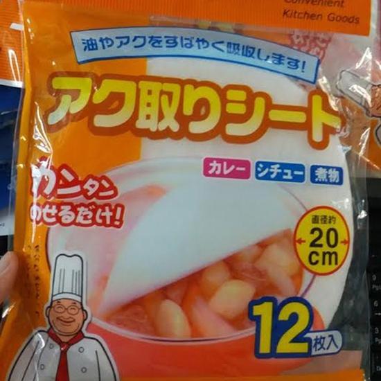 5 tệp giấy thấm dầu thực phẩm - Hàng Nhật Bản