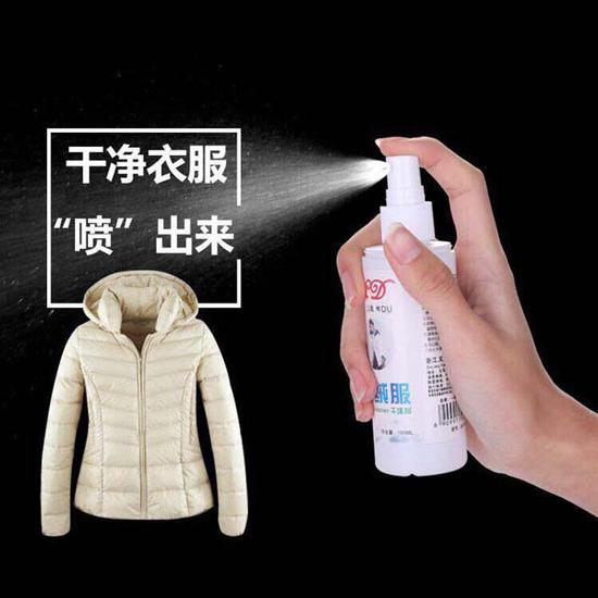 Combo 3 Bình xịt tẩy mốc quần áo đa năng