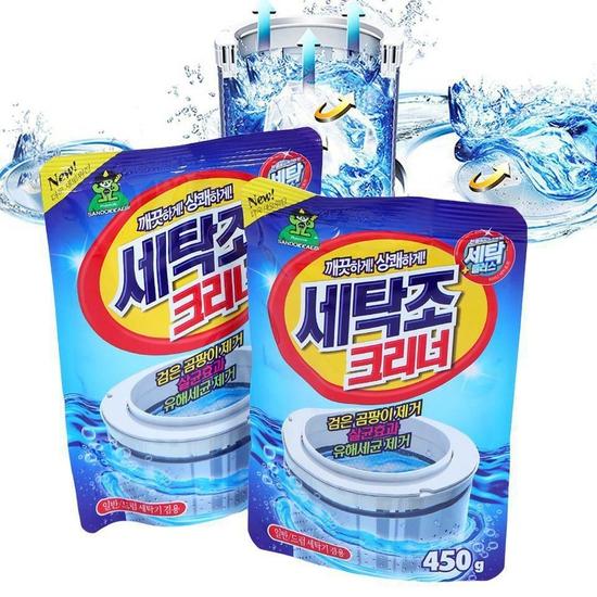 2 túi bột tẩy vệ sinh lồng máy giặt Sandokkaebi