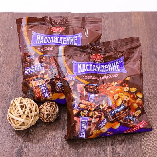 2 gói socola hạt dẻ nhập khẩu Nga (250g/1 gói)