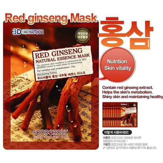Set 10 mặt nạ 3D FOODAHOLIC hồng sâm hoặc mật ong