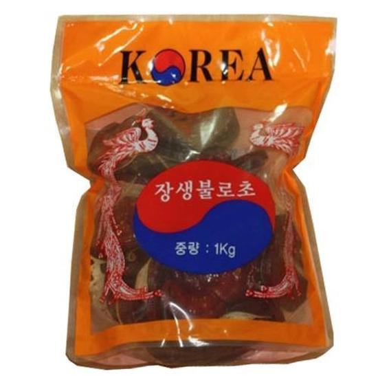 Nấm linh chi thái lát nhập khẩu Hàn Quốc