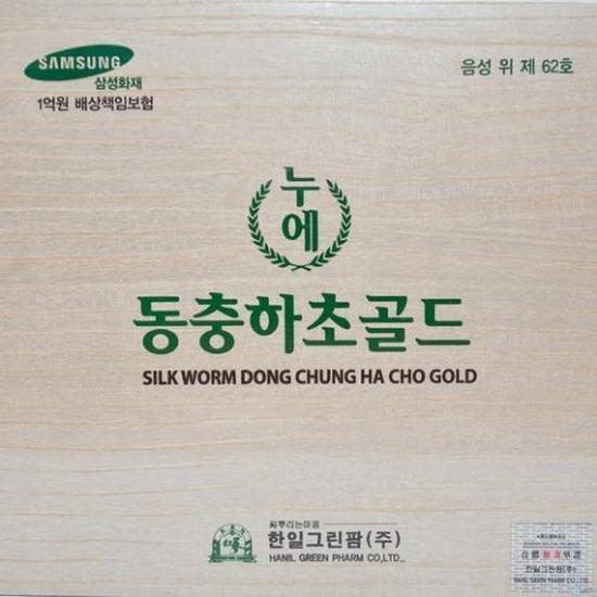Đông trùng hạ thảo - hộp gỗ SAMSUNG