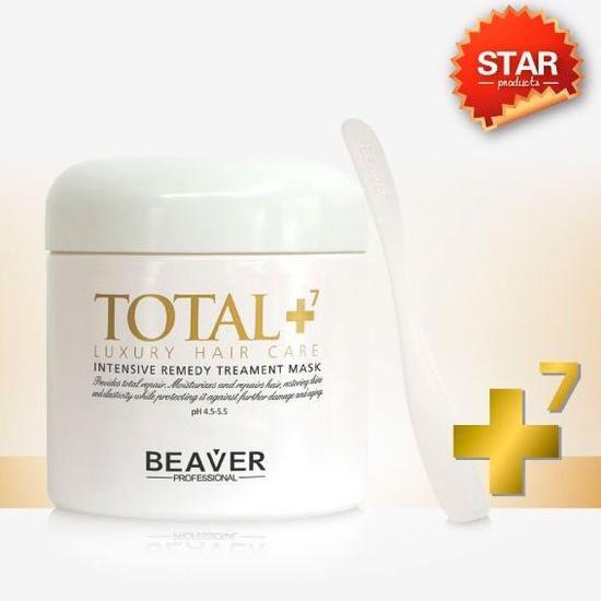 Mặt nạ phục hồi chuyên sâu - intensive remedy treatment Mask ++7 beaver