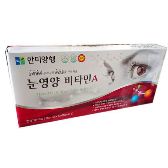 Viên Bổ Mắt Vitamin A Hanmi 120 Viên Của Hàn Quốc