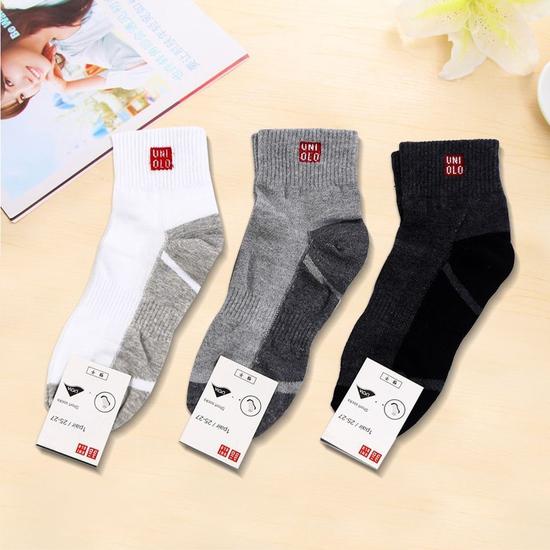 Combo 6 đôi tất nam cổ cao cotton - hàng xuất Nhật
