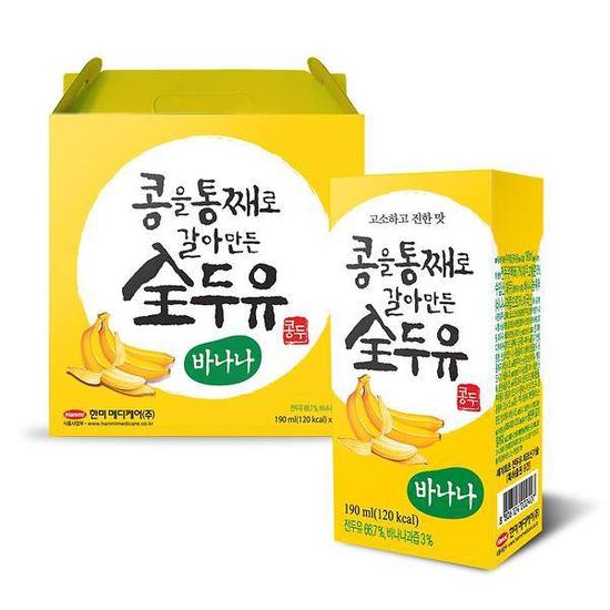 16 hộp sữa đậu nành vị chuối (200ml/thùng)