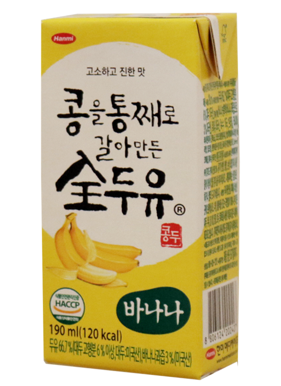 4 hộp Sữa Chuối Hàn Quốc