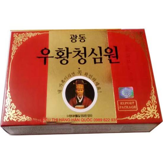 An Cung Ngưu Hoàng Hàn Quốc ( Vũ Hoàng Thanh Tâm) - Hàng dán tem Chính Hãng