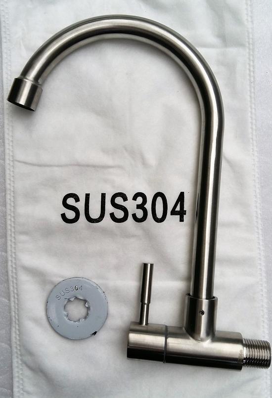 Vòi rửa bát đơn cắm tường inox 304-607, tặng kèm dây cấp inox