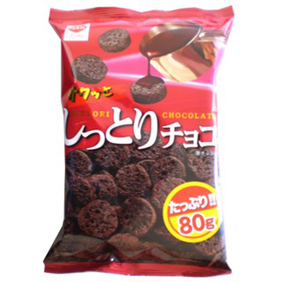 Bánh Riska Sittori Chocolate