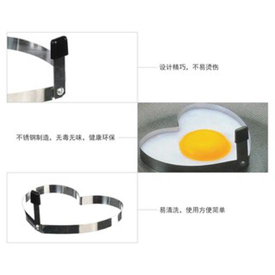 Khuôn đổ trứng